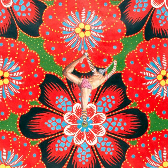 Kira Nam Greene Tajikistani Floral Pattern
